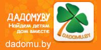 Информационный портал DADOMU.BY